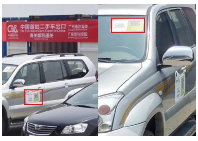 One car one code of used cars in China