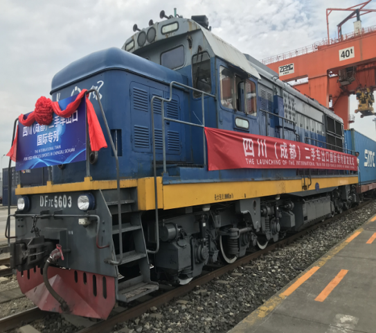 Second hand car starts from Chengdu