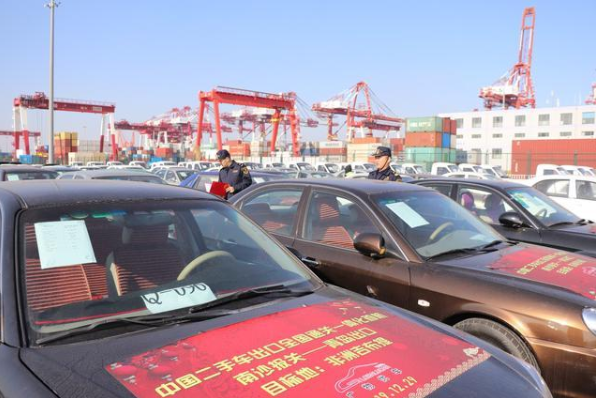 The second-hand car is going to Djibouti port in Africa