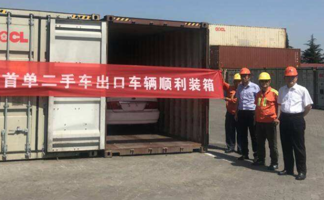 Export of used cars in China