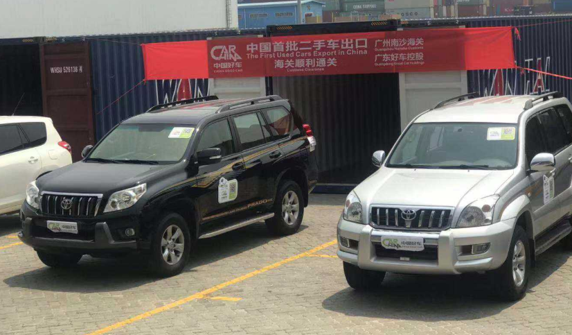 China's first export of used cars