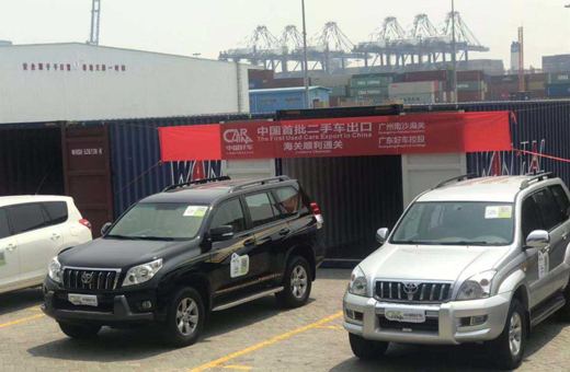 Used cars are exported in Guangzhou